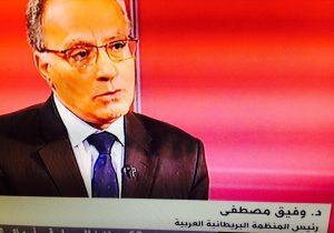bbc arabic cameron