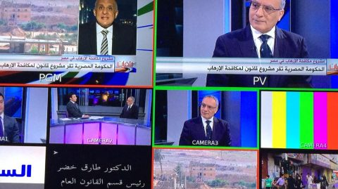 al ghad alaraby egypt