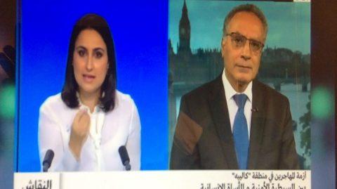 France 24 new