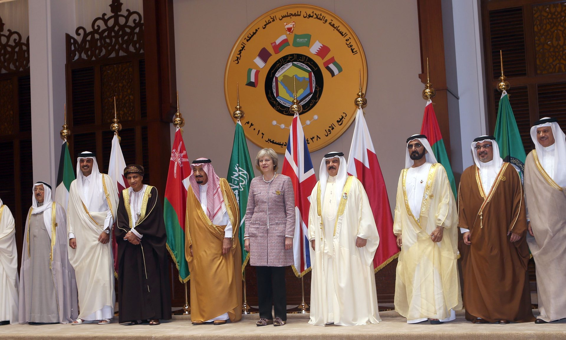 may-gulf-leaders