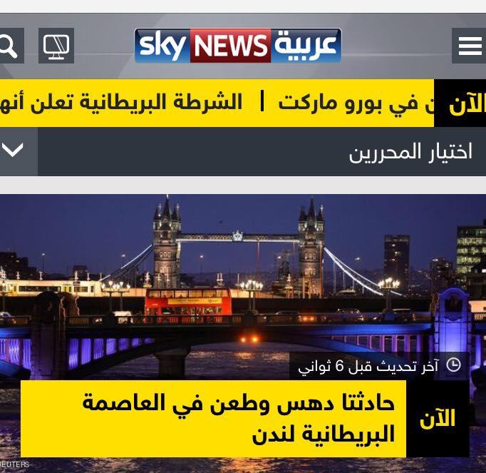 london attack 2